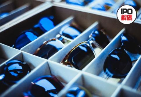 又一家眼鏡製造商擬IPO,恒發光學衝刺香港資本市場