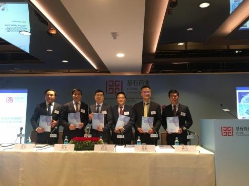【IPO追蹤】基石藥業(2616-HK)明起招股 入場費約6464.5港元