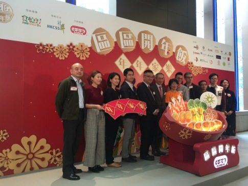 大家樂(0341-HK):新春營業額與去年相若 對加價持審慎態度
