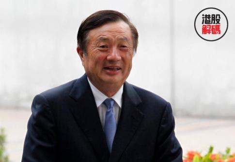任正非:改寫歐美商業規則的中國老板