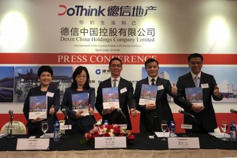 【IPO追蹤】德信中國(02019-HK)明起招股 入場費約3282.8港元