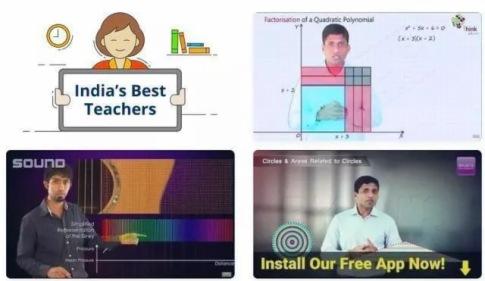 騰訊戰略加碼,印度教育獨角獸獲1140萬美元 | 投資速遞