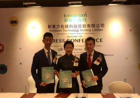 【IPO追蹤】新東方在線(01797-HK):與母公司各擁廣闊賽道 協同效應多過競爭