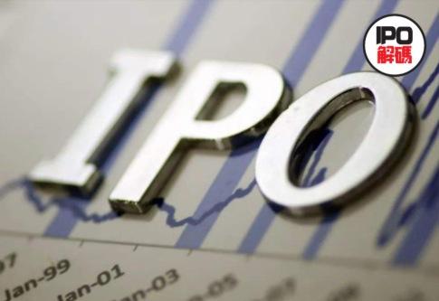 【IPO解碼】圈錢?產能利用率僅86.3%,勳龍汽車IPO還要建廠房