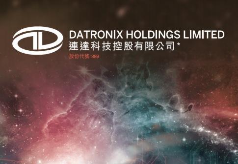 連達科技(00889-HK)2018年股東應佔溢利升11.3% 擬派末期息1.5港仙