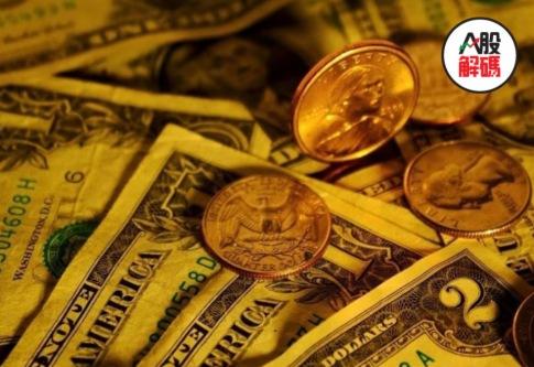 美股重挫波及A股!外資兌現出逃逾百億 權重股承壓滬指大跌1.97%