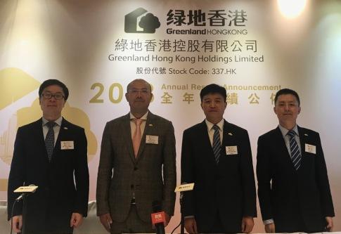 【現場直擊】綠地香港(00337-HK)未來要在大灣區內打「組合拳」 冀區內業務達百億規模