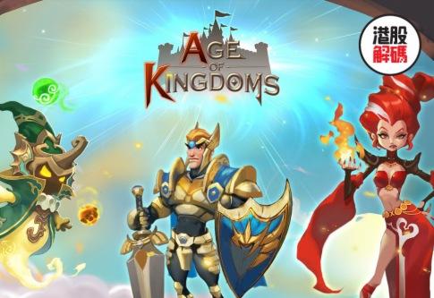 上市五載淨利復合年增長率93.6%,IGG如何築造遊戲王國?