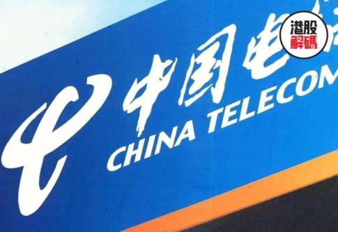 營收3700億,增幅僅3%,中國電信怎麽了?