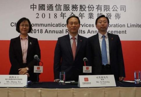 【現場直擊】中國通信服務:沒有5G,我們會繼續保持兩位數的增長