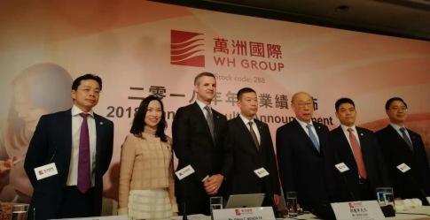 萬洲國際(00288-HK):貿易戰持續影響美業務,料今年豬價上漲
