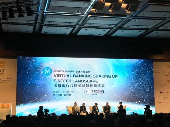 【現場直擊】虛擬銀行時代來了 會否改寫香港金融科技新格局?