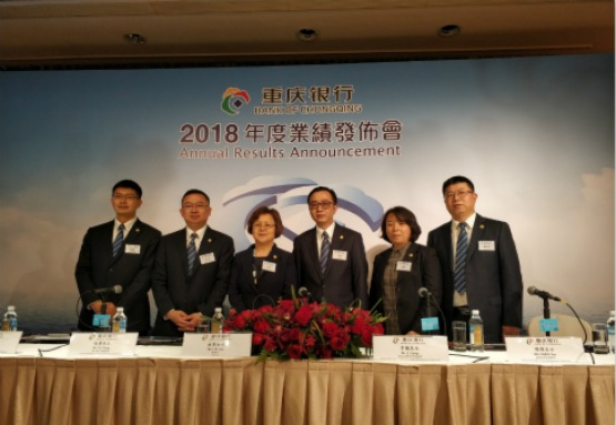 【現場直擊】重慶銀行:零售業轉型初有成效,下個5年將佔半壁江山