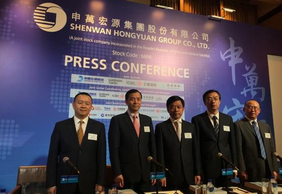 最高募資98.41億港元,頭部券商申萬宏源赴港IPO
