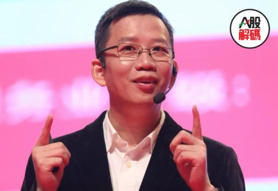 全通教育15億併購吳曉波旗下公司,這樁資本聯姻有貓膩?