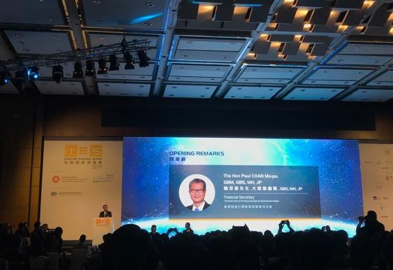 【現場直擊】2019互聯網經濟峰會 探討金融科技如何改變金融圖景