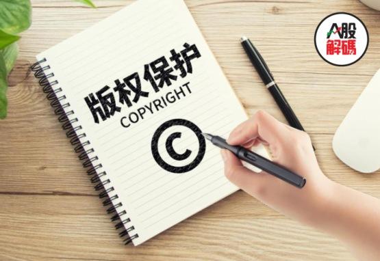 只盯著罰單無法給你帶來收益,看視覺中國需要第二層思維