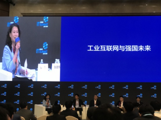 【現場直擊】中國IT領袖峰會:工業互聯網,四個嘉賓說缺人才,還有一個說行業過熱