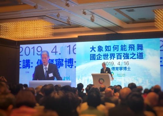 華潤傅育寧:第五次全球產業大轉移的中國機會,華為奮鬥史激勵港澳青年創新創業