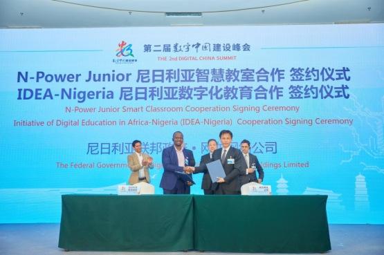 網龍(00777-HK)與尼日利亞深化合作 推動非洲數字教育發展
