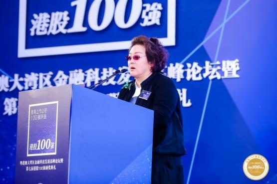 【港股百強】女股神劉央談「新時代與新趨勢下的港股市場」