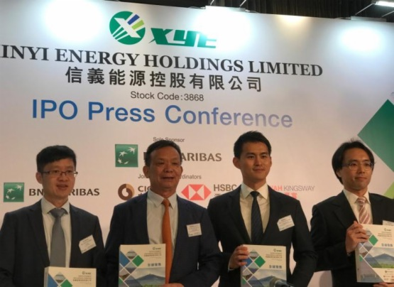 【現場直擊】信義能源IPO:投資眼光挑剔,花錢「吝啬」,會成為長期投資者的寶嗎?