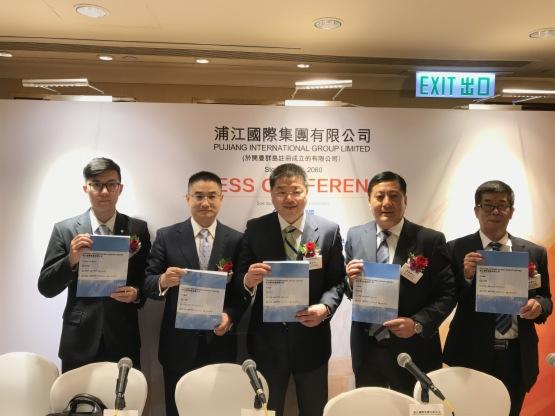 【IPO追蹤】浦江國際(02060-HK):貿易摩擦並不會影響公司海外業務佈局