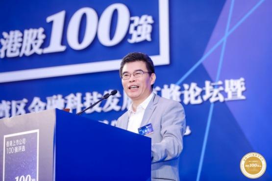 【港股100強】王理宗:培養創新文化觀念,搭建科技創新型企業,帶動内地、香港資本市場的繁榮