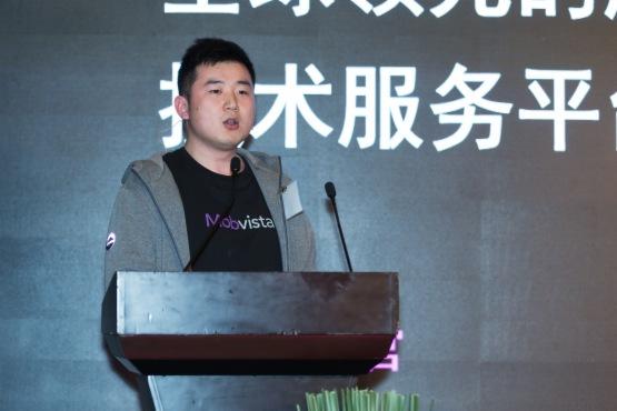 宋笑飞:汇量科技专注于为全球应用开发者提供移動廣告及數據分析服務
