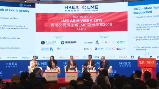 【現場直擊】LME亞洲年會:2019年金屬市場誰是主角?