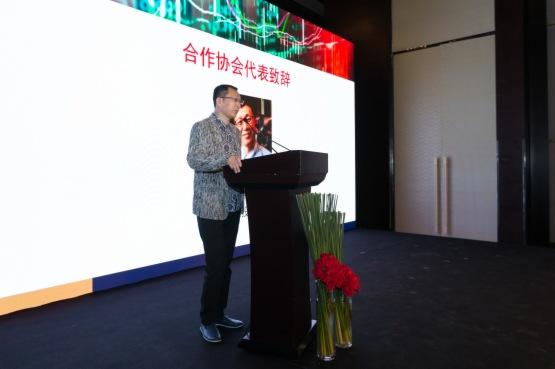 中關村股權投資協會王少傑:2019年以香港為橋梁對接國際資本市場
