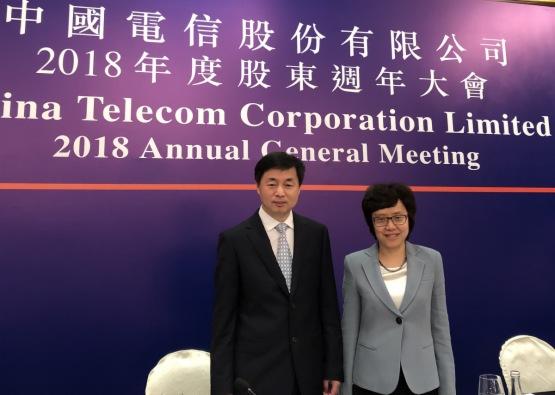 中電信:貿易摩擦暫無影響 維持90億5G投資不變