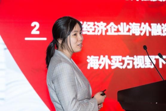 招商基金徐蓓琳:新經濟企業將進入強者恒強時代