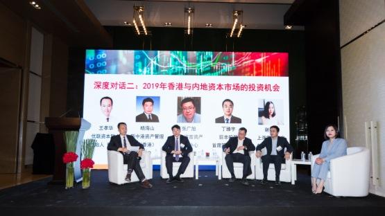 2019年中國香港和内地資本市場的投資機會在哪里?