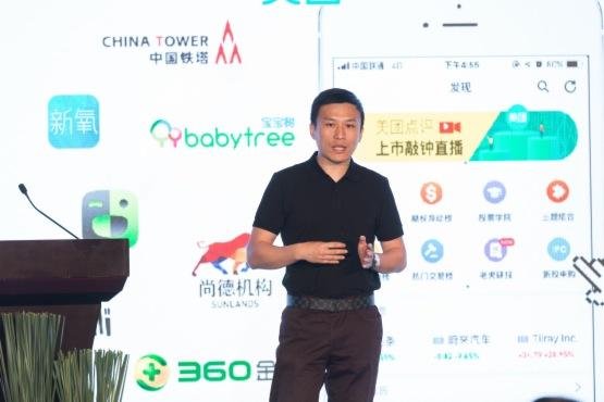 老虎證券合夥人方磊:政策驅動港股IPO市場繁榮,企業如何選擇上市地?