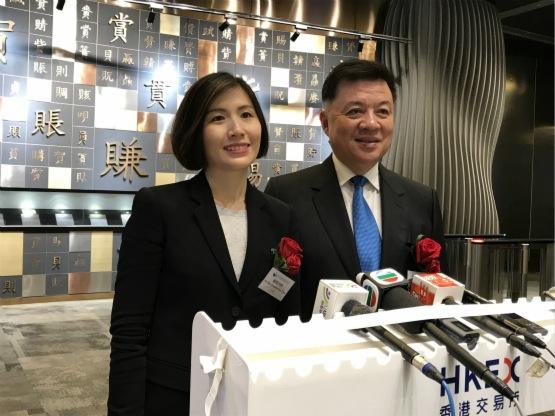【IPO追蹤】海天地悅旅(01832-HK):不擔心貿易摩擦影響公司業務