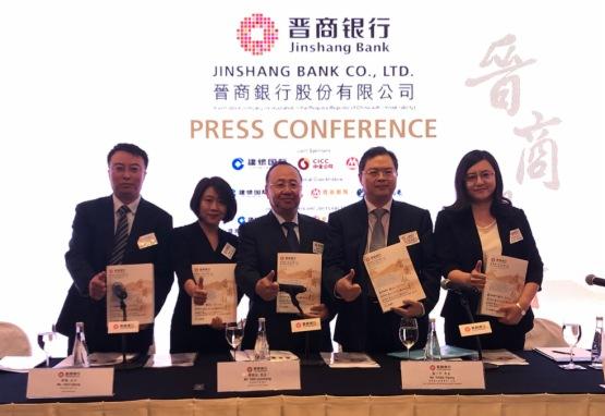 晉商銀行(02558-HK)擬港交所上市,籌資強化資本