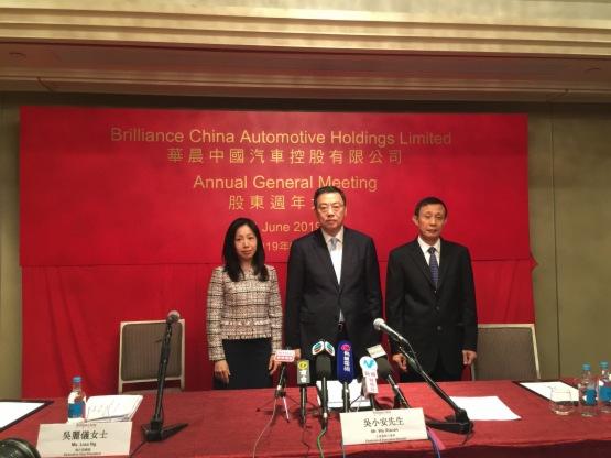 華晨中國(01114-HK):限購政策放寬可促進汽車銷售