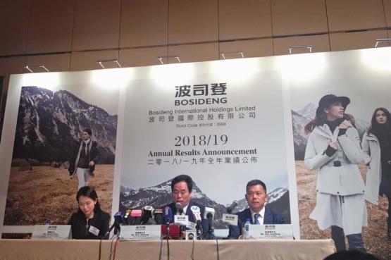 波司登(03998-HK):全球羽絨規模將達1.4萬億 市場空間大
