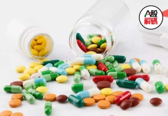 救命藥單片暴漲11倍,原料藥產商發展背後的危與機