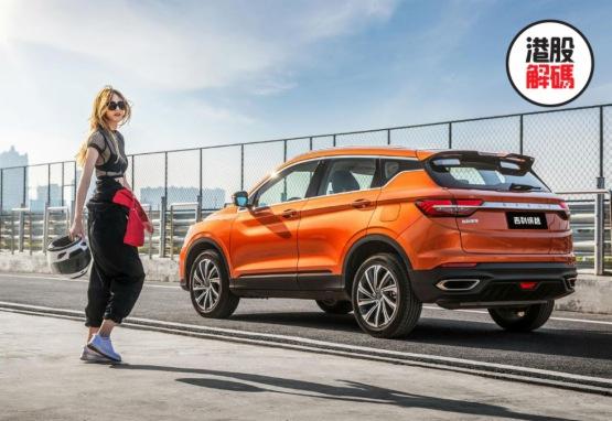 車市下半年存「持續不確定性」,吉利汽車下調10%全年銷量目標