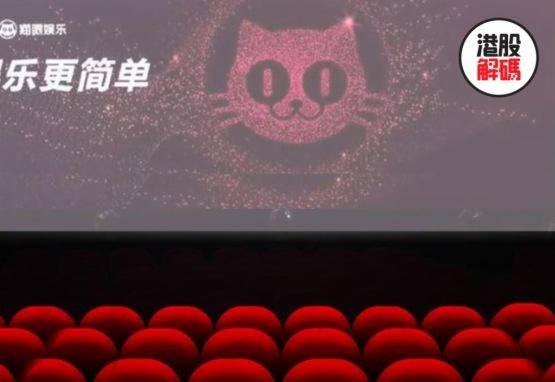 貓眼、騰訊戰略協同,進軍「全文娛」該怎麽打?