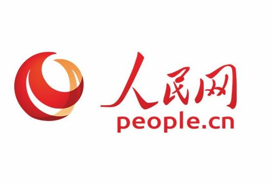人民網發佈深度融合發展三年規劃綱要