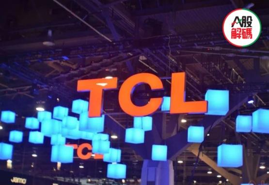 扣非淨利下滑74.8%,剝離不賺錢業務也拯救不了TCL集團?