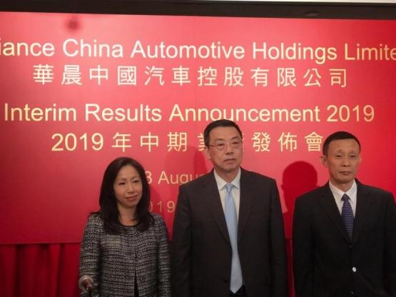 【現場直擊】華晨中國:下半年新車集中投放,推升全年業績表現