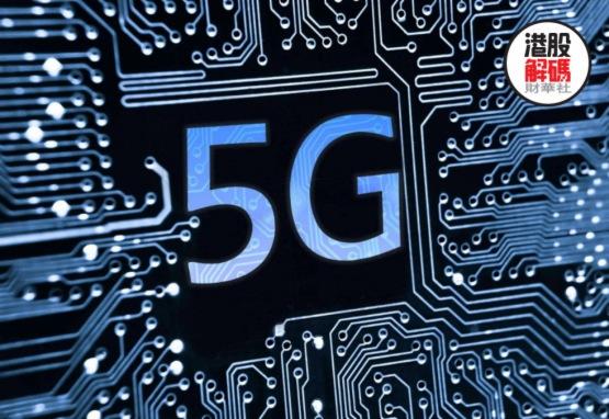 5G來臨前,香港電訊-SS業績不明朗
