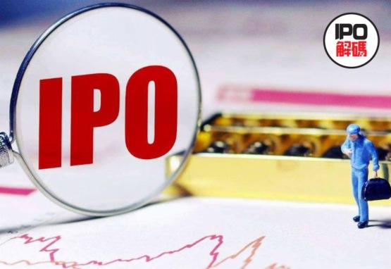 淨利腰斬、應收款劇增,香港莊臣控股IPO的底氣在哪里?
