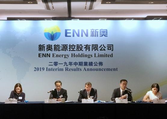 【現場直擊】新奧能源:行業整合加速,LNG價格回落不改全年增長趨勢