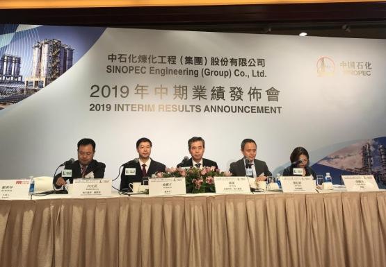 中石化煉化(02386-HK):有信心完成全年550億新簽訂單目標
