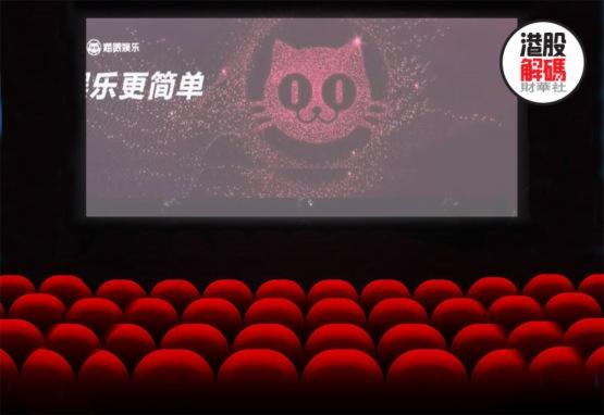 首次盈利!退出燒錢模式的貓眼娛樂開啓全文娛佈局